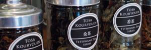 香稜苑のお茶は高知産・無農薬鉄釜の手炒りで仕上げています。