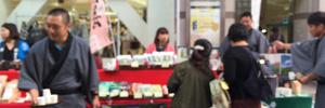 商人祭り-お茶の紹介販売と寸劇